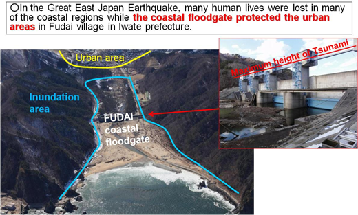 An example of structural measures that provided protection against a tsunami that exceeded the defense-design capacity.