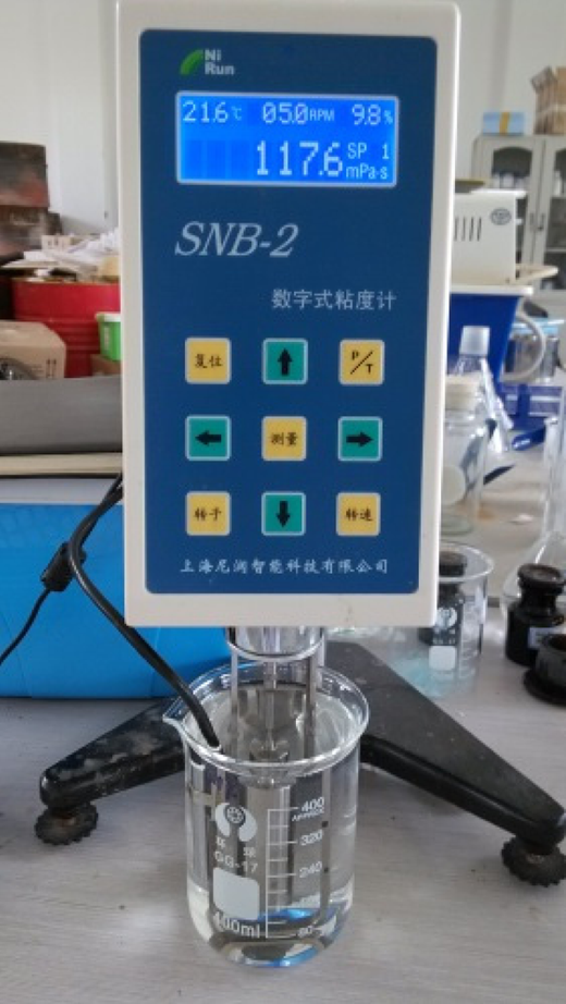 The rheometer (SNB-2, Nirun, Shanghai, China) with geometrical dimensions of 370 × 325 × 280 mm.